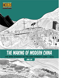 The fun and easy way to learn about China's history from ancient to modern, for children and adults
