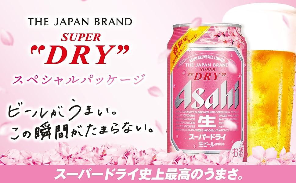 Asahi アサヒ お酒 酒 ビール スーパードライ スペシャル パッケージ 春