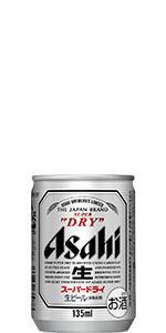 アサヒ スーパードライ 135ml缶
