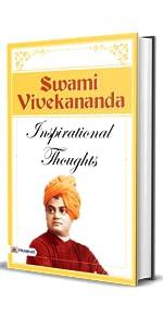 Inspirational Thoughts of Swami Vivekananda
