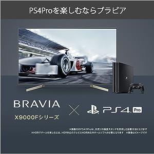 PlayStation4Proを楽しむならやっぱりブラビア