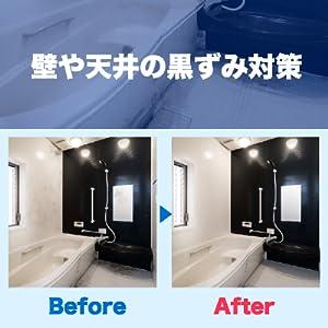 【使用方法】浴室小物!