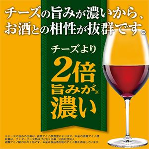 ワインとあう