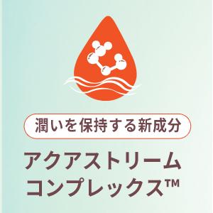 うるおい ぷるるん肌 コラーゲン 保湿 化粧水 乳液 美容液 クリーム 乾燥肌 ベタつきを抑える 保湿 しっとり肌 バオバブ デイリーケア スキンケア 毎日のお手入れ