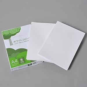 コピー用紙、A4、高白色
