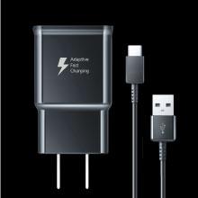 USB-C Compatible