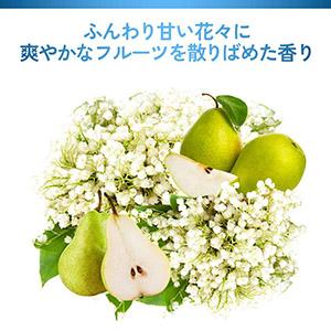 ふんわり甘い花々に爽やかなフルーツを散りばめた香り