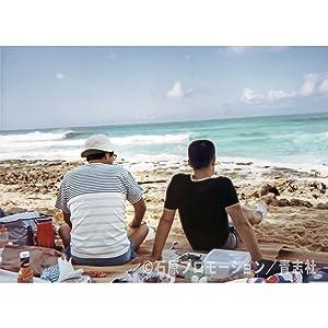 昭和58年1月ハワイ