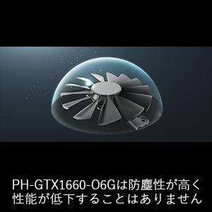 IP5Xの防塵性能