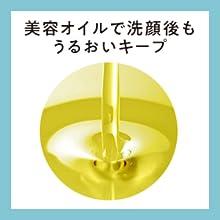 美容オイル,オリーブオイル,ココナッツオイル,皮フ保護成分