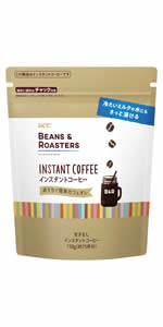 インスタントコーヒー,デカフェ,ミルクコーヒー,ラテ,カフェインレス,ミルクティー,抹茶,缶コーヒー,ペット,缶,カロリー,カフェラテ,砂糖不使用,デザート,BEANS&ROASTERS