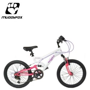 bb0b53a701f Muddyfox Inspire Women s Dual Suspension 18 Speed Mountain Bike ...
