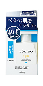 薬用 オイルコントロール化粧水 (医薬部外品)