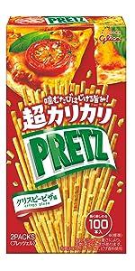 超カリカリプリッツ(ピザ)