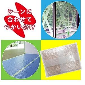 ニチバン 養生 養生テープ フィルムクロス テープ 手で切れる 半透明 緑 丈夫 高品質 はがせる 防災 台風 耐水 耐光