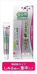 GUM ガム プロケア ハイパーセンシティブ 知覚過敏 知覚ホール  フッ素 1450ppm ハミガキ 歯磨き