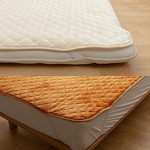 敷布団にもベッドにも
