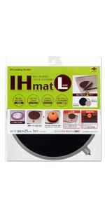 IHマット L