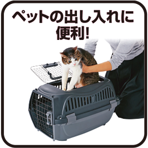 ペット 犬 いぬ わん わんこ ドッグ 家族 おでかけ ドライブ 旅行 病院 移動 災害 いぬしいくハウス 出し入れ  犬飼育 ドッグ 防災 持ち運び