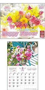 幸せを呼び込む Happy Flower Calendar 2021