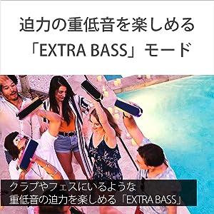 低域を強化する「EXTRA BASS」モードを搭載。クラブやフェスにいるような重低音の迫力を楽しめます