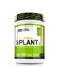 Optimum Nutrition Gold Standard BCAA Polvo, Suplementos ...