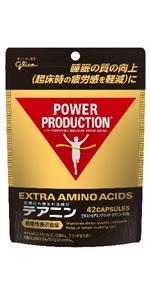 エキストラ アミノ グリコ サポート エキストラ アルギニン ビタミン ナイアシン サプリ サプリメント 健康機能性食品 アスリート プロテイン スポーツ 栄養 疲労回復 錠剤