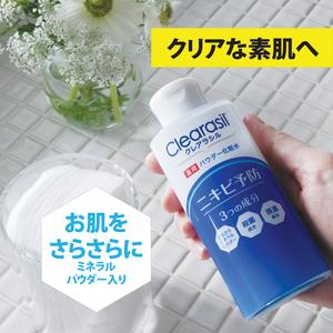 ニキビ予防 化粧水 保湿 クレアラシル