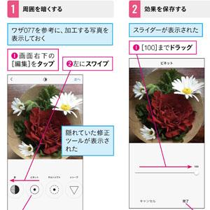 できるfit メルカリ&LINE&Instagram&Facebook&Twitter 基本+活用ワザ