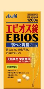 エビオス1200錠