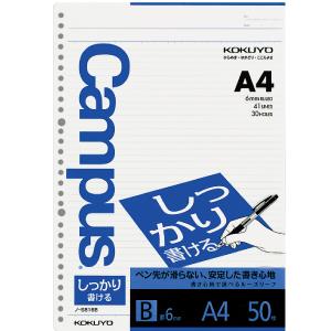 kokuyo コクヨ ルーズリーフ キャンパス campus バインダー ノート 替紙 替え紙 リフィル しっかり 書ける 書き心地 書きごたえ 重め タッチ 安定 透けにくい 中性紙 オリジナル原紙