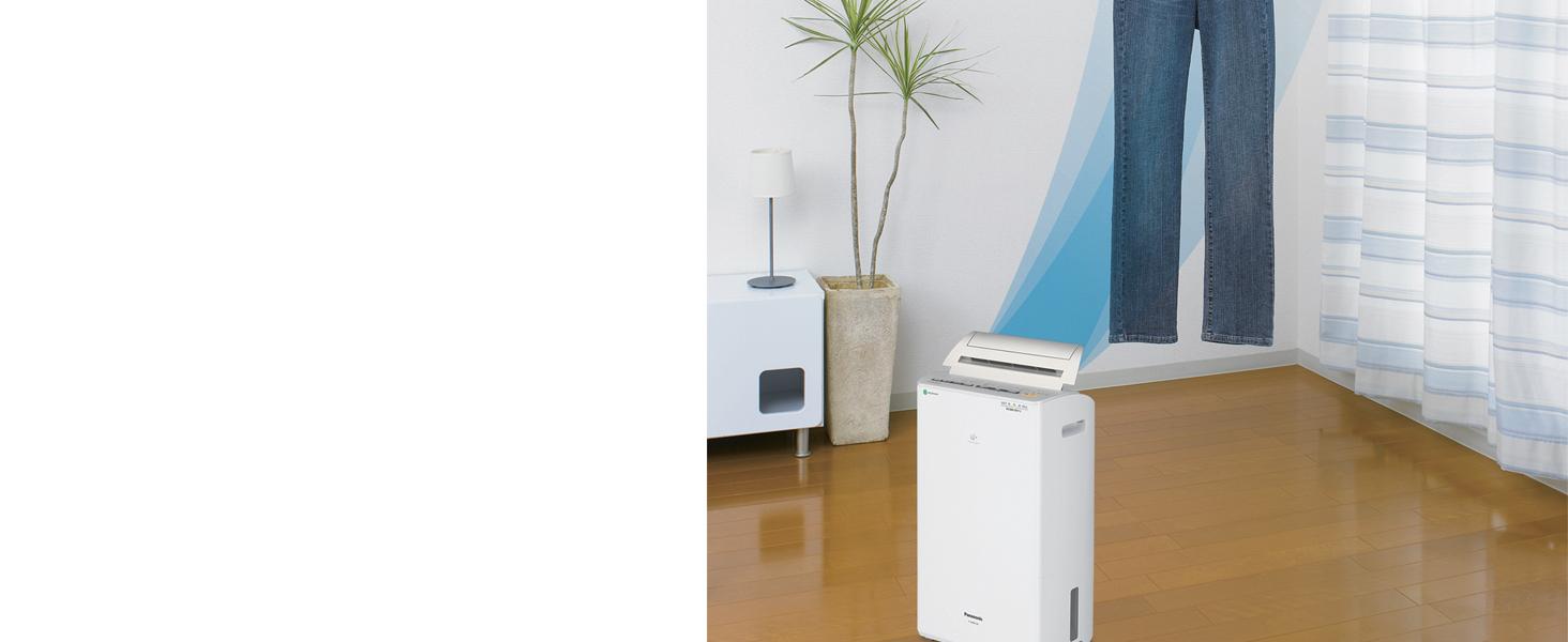 ワイド送風 送風幅165㎝ 広い 大量 洗濯物 乾く しっかり届く 風 家族 スピード乾燥 パワフル 衣類乾燥 除湿 じょしつ 部屋干し 部屋干し臭 スポット  ジーパン 乾きにくい衣類 厚手