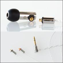 E5000 cable