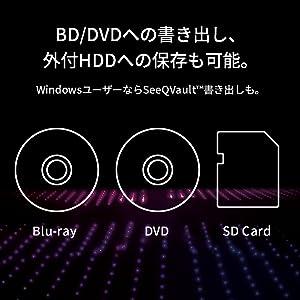 BD/DVDへの書き出しも