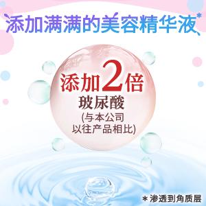 中国語2枚目