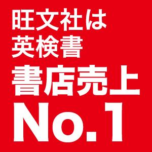 ナンバー1