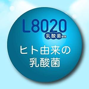 L8020 乳酸菌 歯周病 むし歯 ヒト由来 安心 安全