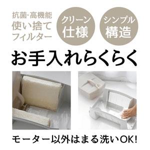 Vornado ボルネード 気化式加湿器 サーキュレーター 抗菌 高機能 使い捨て フィルター クリーン仕様 シンプル構造 お手入れらくらく 丸洗いOK