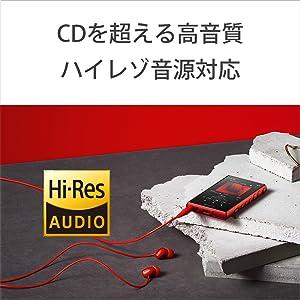 音の情報量がCDの約6.5倍ある(192kHz/24bitの場合)ハイレゾ音源に対応。楽器やボーカルの生々しさ、演奏の場にいるような空気感、本来アーティストが伝えたかった世界観や想いまで体感できます。