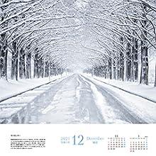 12月 冬の真ん中へ