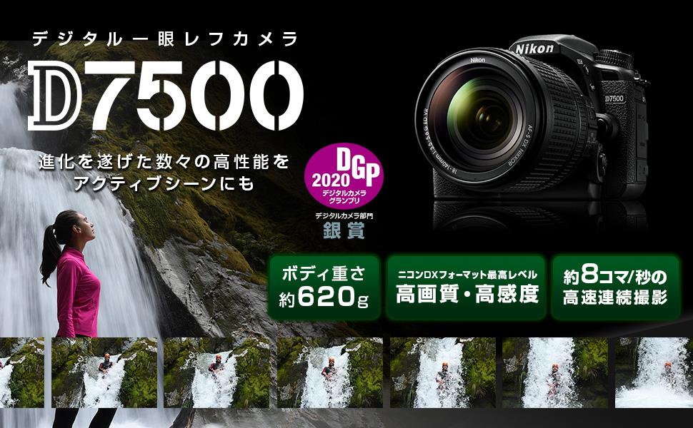D7500