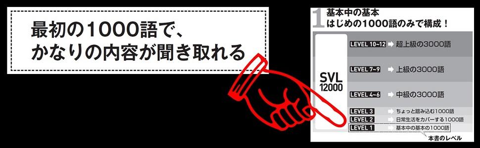 obi_hyo1_7007227_970x300