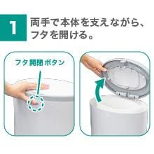 日本育児 Color Korbell おむつポット専用取替えロール 12m巻 3P 3個 おむつペール ゴミ箱 おむつ ベビーパウダーの香り 消臭効果 ニオイ軽減 取り付け方