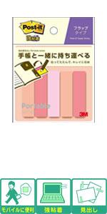 ポストイット 強粘着 付箋 フラップタイプ ふせん ポータブルシリーズ ピンク 50×13mm 22枚×5パッド POF-S-P4