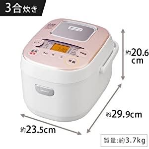【新生活】IHジャー炊飯器 RC-IE30-WPG