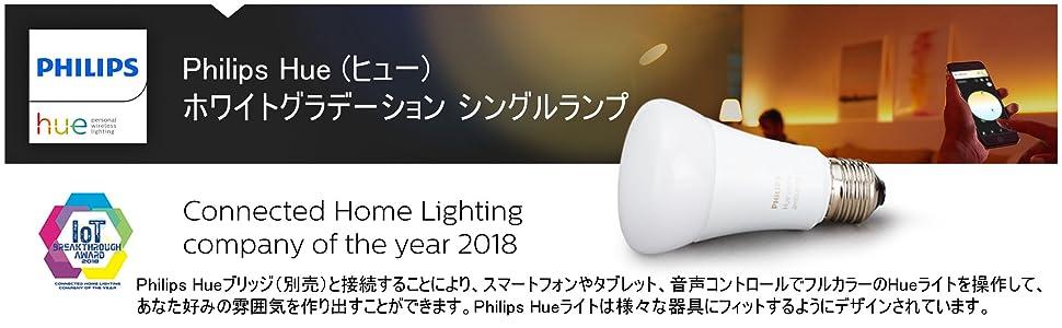 WA bulb