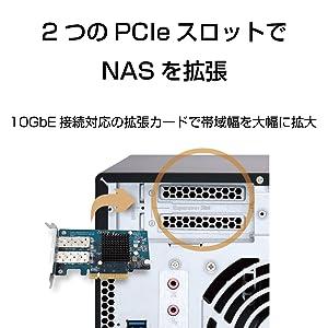 PCIEスロット搭載で柔軟な拡張性
