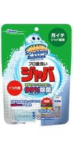 風呂釜洗浄剤 ジャバ 1つ穴用 粉末タイプ