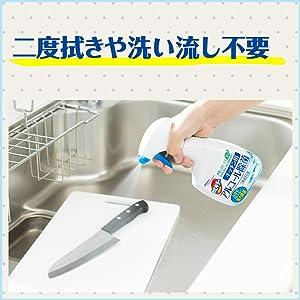 カビキラー, アルコール除菌, アルコール, 除菌, キッチン, 包丁, まな板
