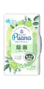 エリエール Puana(ピュアナ)ウエットティシュー 除菌ノンアルコールタイプ 本体47枚